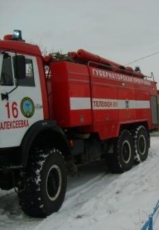 Спасатели МЧС России приняли участие в ликвидации ДТП в городе Алексеевка