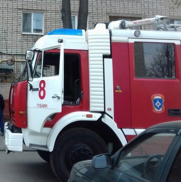 Пожар ликвидирован до прибытия пожарных подразделений в городе Губкин Белгородской области