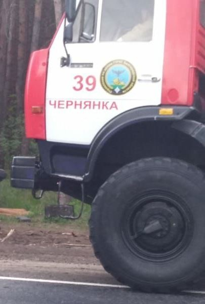 Спасатели МЧС России приняли участие в ликвидации ДТП в селе Ездочное Чернянского района